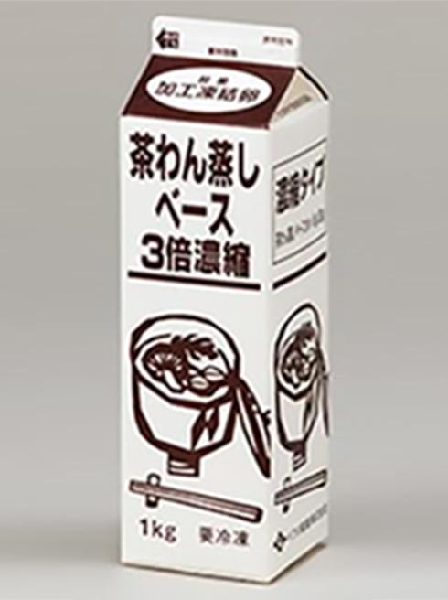 【凍結】濃縮茶わん蒸しベース(素)[殺菌]
