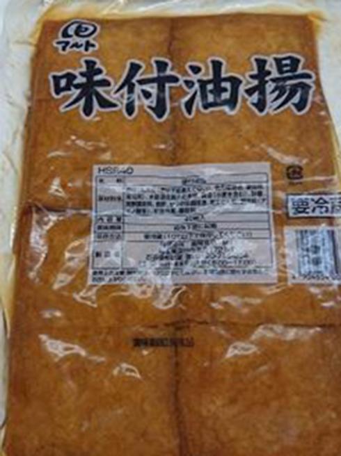【冷蔵】味付油揚(いなり)レギュラー HSR40 40枚入