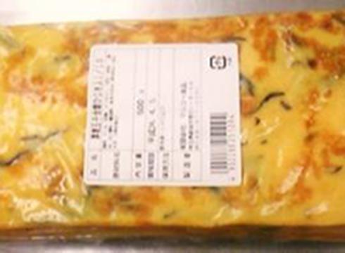 【鉄分】冷凍厚焼玉子 <br>【ひじき入】ノーカット