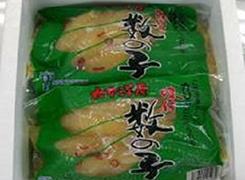 味付数の子 小 寿司屋印 500g